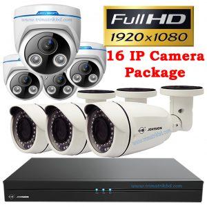 Jovision 16 IP Camera Package Bangladesh Trimatrik Hikvision 08 IP Camera Package (2.0 Megapixel) (Limited Time Offer)