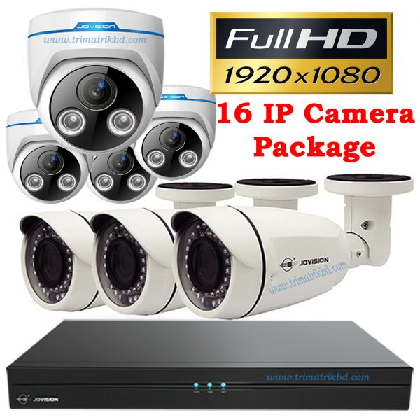 Jovision 16 IP Camera Package Bangladesh Trimatrik