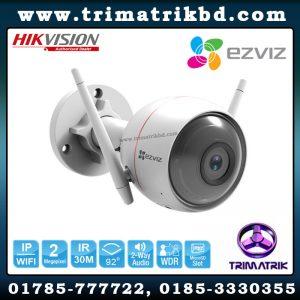 Ezviz CS CV310 Bangladesh Hikvision CS CV310 Bangladesh Hikvision bd Trimatrik Jovision JVS-H510 PLUS 1.3MP Wi-Fi IP Camera