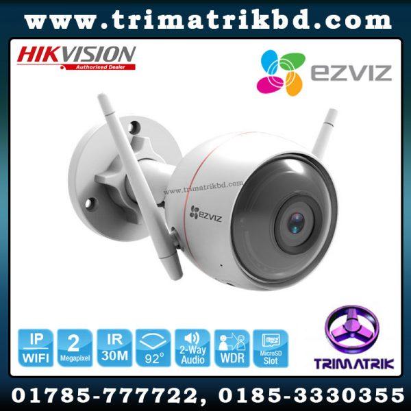 Ezviz CS-CV310 Bangladesh   Best Hikvision CS-CV310 Bangladesh