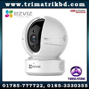 Hikvision CS-CV246-A0-3B1WFR Bangladesh, Hikvision Bangladesh Trimatrik