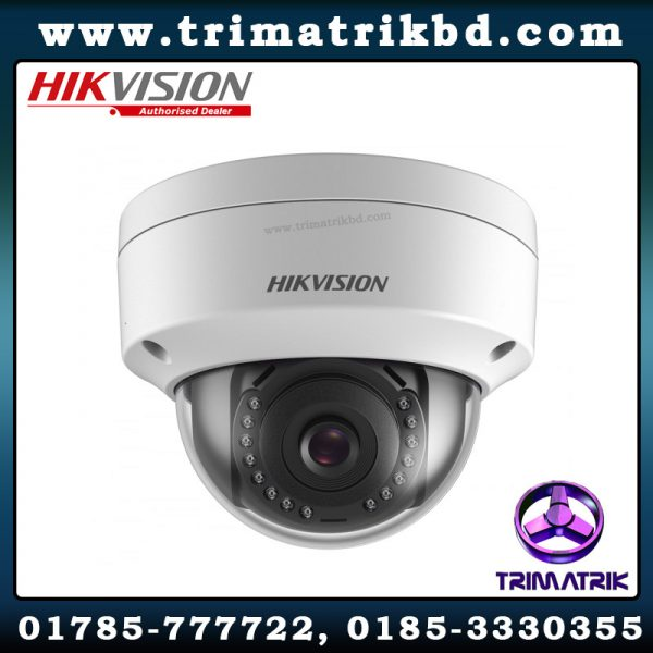 HikVision DS-2CD1143G0-I Bangladesh, HikVision DS-2CD1143G0-I Price in BD
