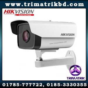 Hikvision DS-2CD1221-I5 Bangladesh, Hikvision Bangladesh, Hikvision DS-2CD1221-I5 Price in BD