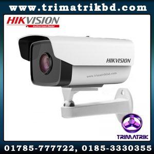 Hikvision DS-2CD1221-I5 Bangladesh, Hikvision Bangladesh, Trimatrik