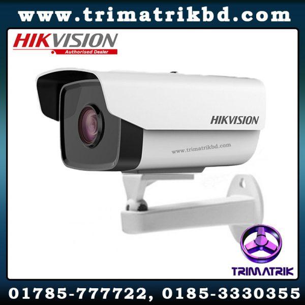 Hikvision DS-2CD1221-I5 Bangladesh, Hikvision Bangladesh, Hikvision DS-2CD1221-I5 Price in BD