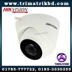 Hikvision DS 2CD1331 I Bangladesh Hikvision Bangladesh Trimatrik Hikvision DS-2CD2121G0-I 2MP H.265+ IR Fixed Dome Network Camera