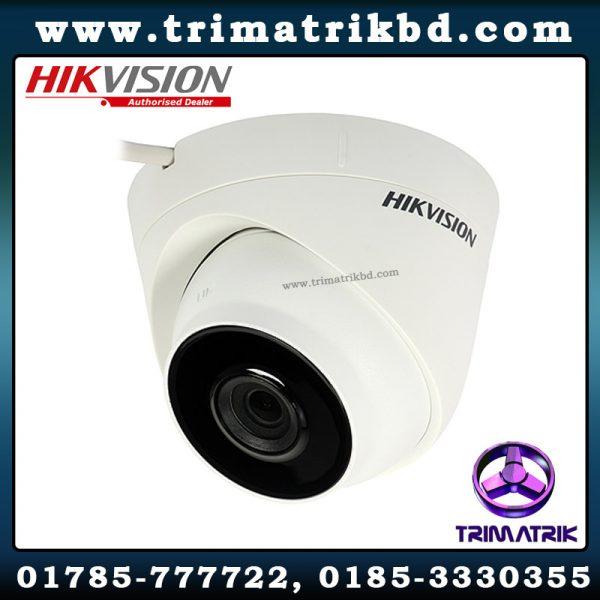 Hikvision DS-2CD1341-I Bangladesh, Hikvision Bangladesh, Trimatrik
