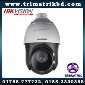 Hikvision DS-2DE4225IW-DE Bangladesh