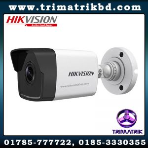 Hikvision DS 2CE16H0T ITPF Bangladesh Hikvision Bangladesh Trimatrik Hikvision DS-2CE56D0T-IPECO 2MP 1080P Dome Camera