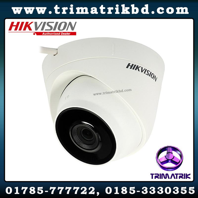 Hikvision DS-2CE56H0T-ITPF Bangladesh, Hikvision Bangladesh, Trimatrik
