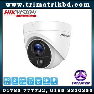 Hikvision DS 2CE71D0T PIRL Bangladesh Hikvision Bangladesh Trimatrik Hikvision DS-2CE56D0T-IPECO 2MP 1080P Dome Camera