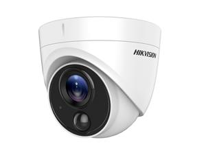 Hikvision DS-2CE71D8T-PIRL Bangladesh