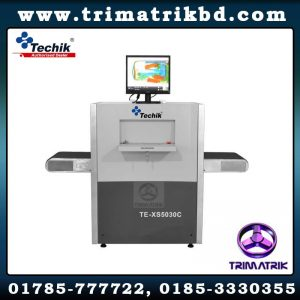Techik TE XS5030C Bangladesh Techik Bangladesh ZKTeco ZKX6550A X-ray Screening System / Baggage Scanner