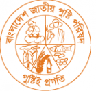 Bangladesh National Nutrition Council Clients