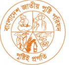 Bangladesh National Nutrition Council