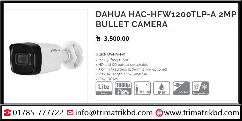 Dahua HFW1200TL Bangladesh, Dahua Bangladesh, Trimatrik