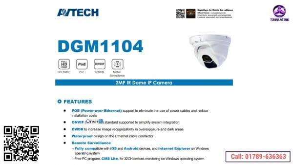 Avtech DGM1104 Price Bangladesh