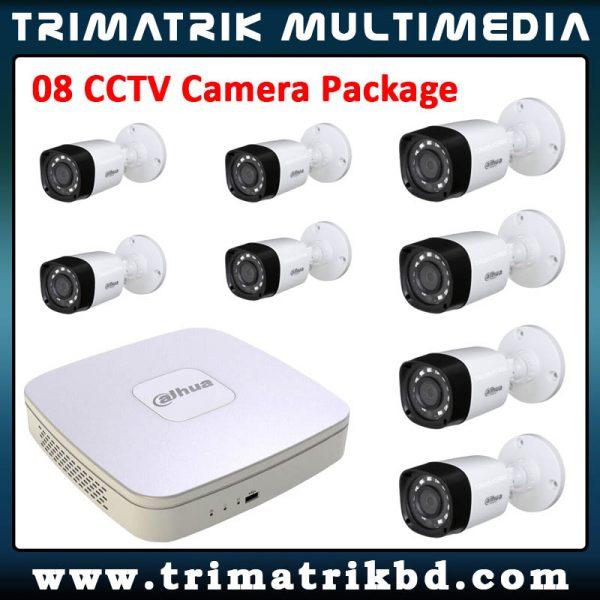 Dahua 8 CCTV Bangladesh Trimatrik, Dahua BD