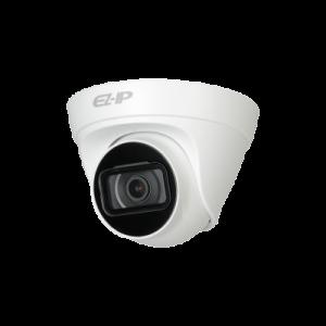 Dahua IPC T1B40P Bangladesh Dahua IPC-HFW4431TP-ASE 4MP WDR 80M IR Bullet IP Camera