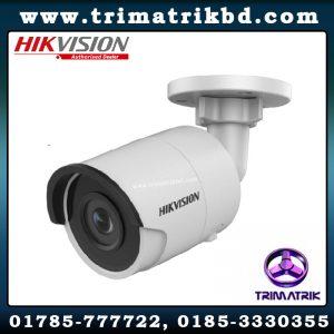 Hikvision DS 2CD2021G0 I Bangladesh Hikvision Bangladesh tm bd CCTV camera price in Chittagong