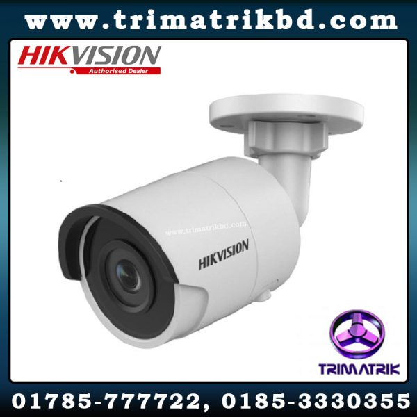 Hikvision DS 2CD2021G0 I Bangladesh Hikvision Bangladesh tm bd
