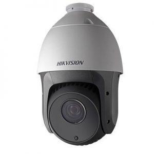 Hikvision DS 2DE5225I AE Bangladesh CCTV camera price in Chittagong