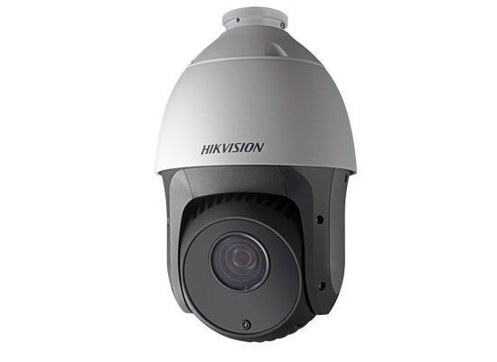 Hikvision DS 2DE5225I AE Bangladesh Hikvision DS-2DE5225I-AE 2MP HD PTZ IP Camera