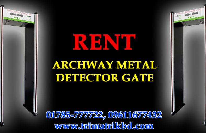 Archway Metal Detector Gate Rent Bangladesh, Metal Detector Bangladesh, Trimatrik