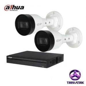 Dahua 2 IP Camera Package Bangladesh