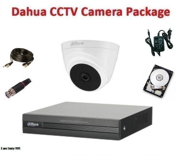 Dahua 01 CCTV Camera Package dahua bd trimatrik