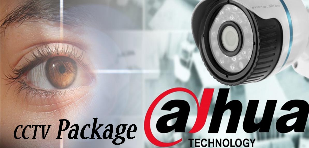 Dahua CCTV Package - Home
