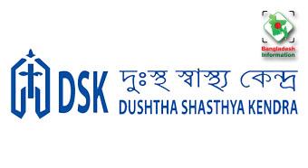Dustho Shastha Kendra(DSK)