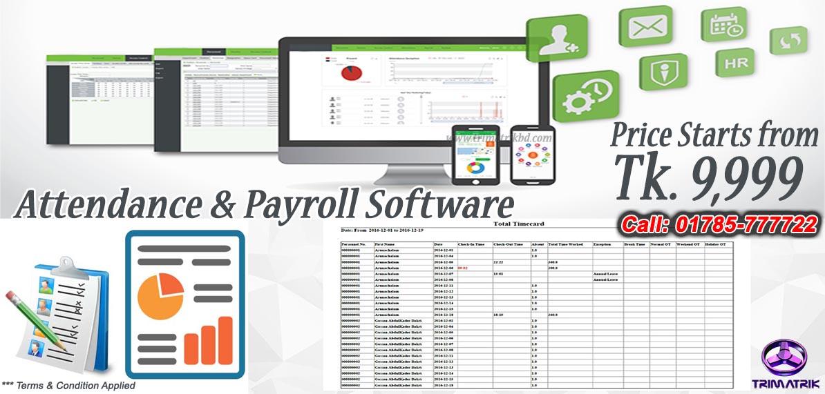 Payroll Software Bangladesh