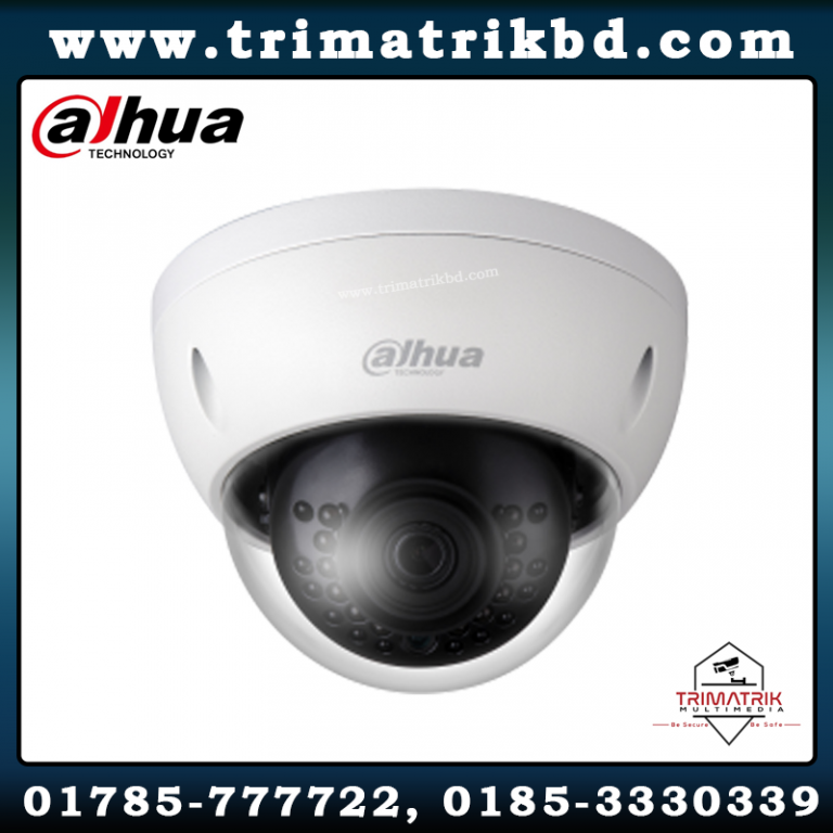 Dahua IPC HDBW1320RP AS Bangladesh Trimatrik Dahua Price Bangladesh Dahua IPC-HFW4431TP-ASE 4MP WDR 80M IR Bullet IP Camera