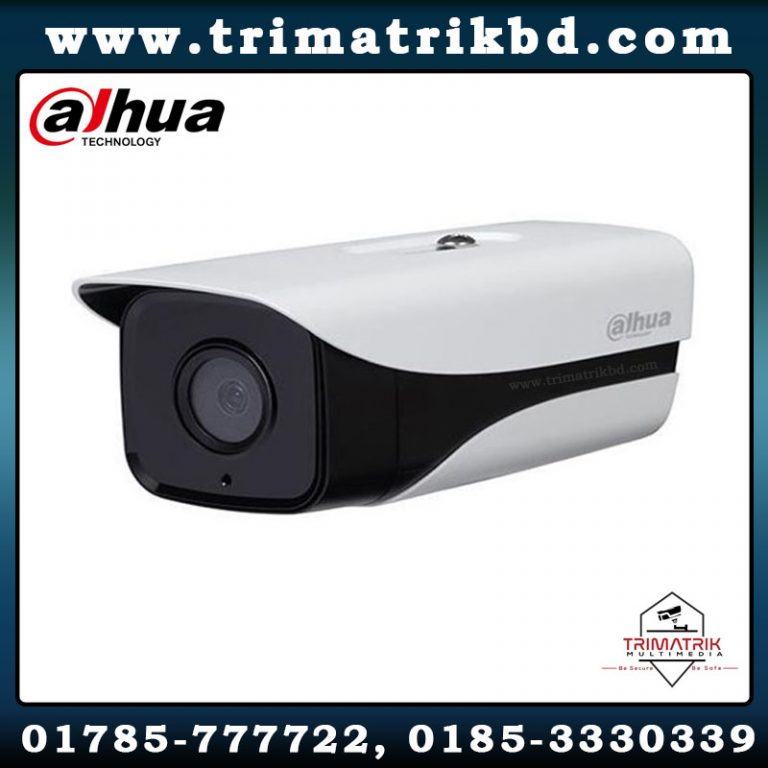 Dahua IPC HFW1320MP AS I1 Bangladesh Trimatrik Dahua Bangladesh Dahua IPC-HFW4431TP-ASE 4MP WDR 80M IR Bullet IP Camera