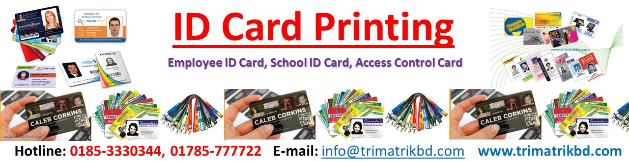 ID Card Print Bangladesh Trimatrik |