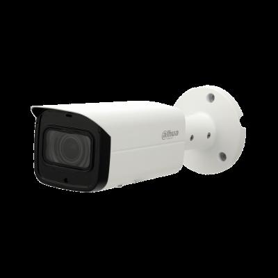 Dahua IPC HFW2431T ZS VFS Bangladesh Dahua IPC-HFW4431TP-ASE 4MP WDR 80M IR Bullet IP Camera