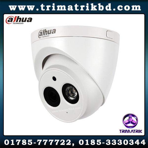 DAHUA IPC HDW3231CP A Bangladesh Trimatrik Dahua Bangladesh Dahua IPC-HFW4431TP-ASE 4MP WDR 80M IR Bullet IP Camera