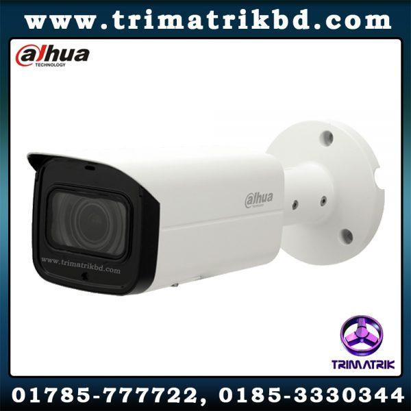 Dahua IPC HFW4431TP ASE Bangladesh Trimatrik Dahua Bangladesh Dahua IPC-HFW4431TP-ASE 4MP WDR 80M IR Bullet IP Camera
