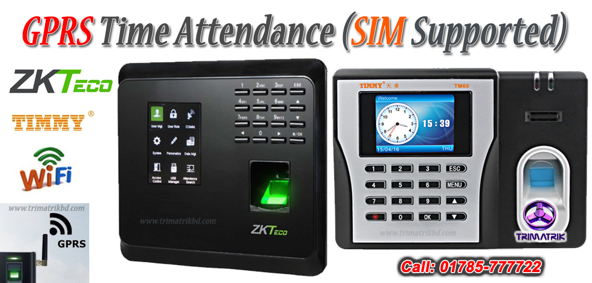 GPRS Time Attendance - Home