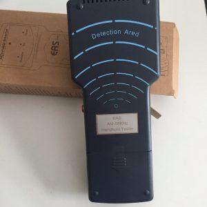 EAS handheld detector