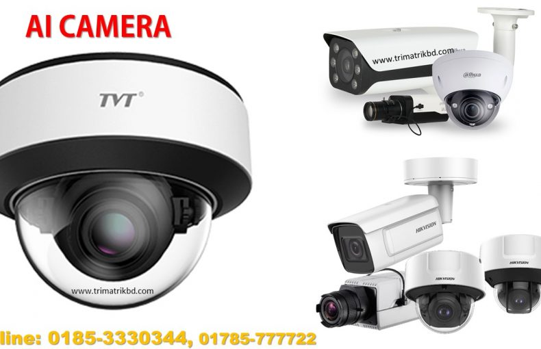 AI Camera Bangladesh