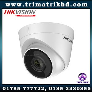 Hikvision DS-2CD1323G0E-I Price in BD