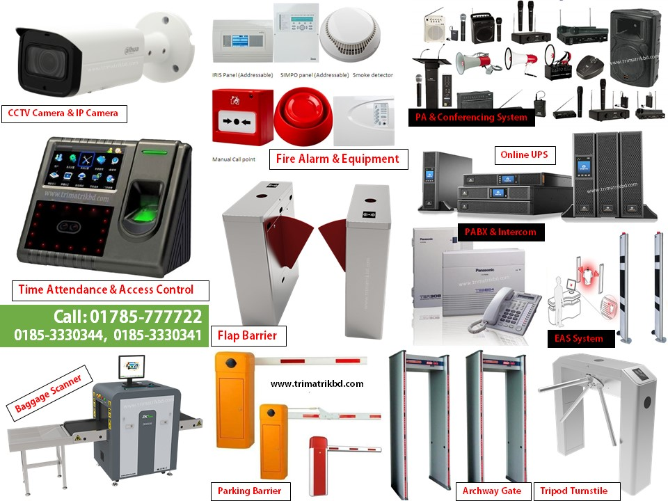 Access Control Accessories in BD