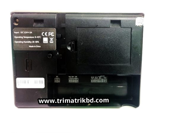 ZKTeco uFace800 Bangladesh, ZKTeco uFace 800 price in BD