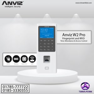 Anviz W2 Pro Price in BD