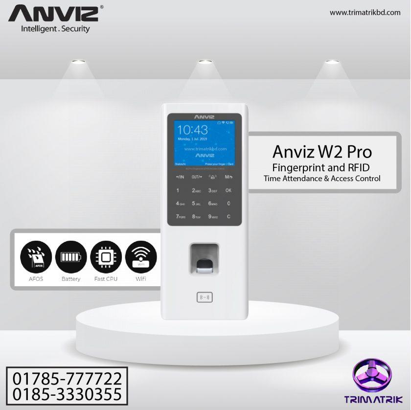 Anviz W2 Pro Price in BD