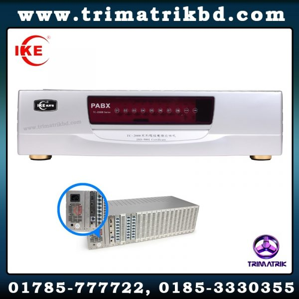 IKE 128 Line PABX in Bangladesh