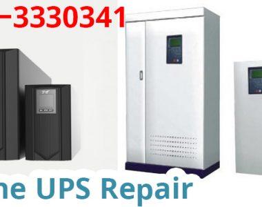 KEHUA Online UPS Bangladesh