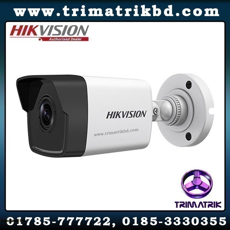 Hikvision DS-2CD1023G0-IU Price in BD